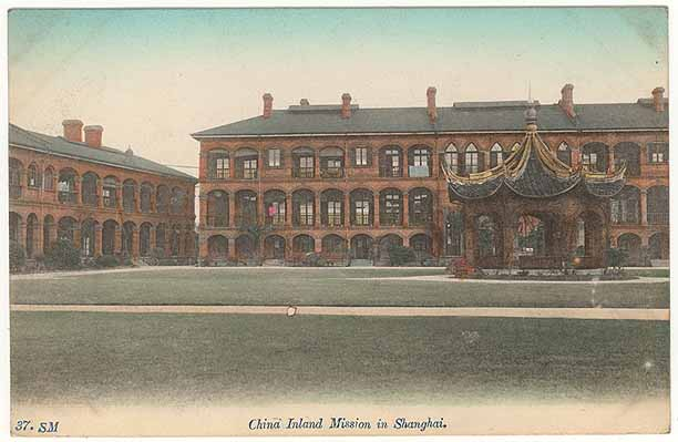 China_Inland_Mission_headquarters,_Shanghai_(late_19th_century)