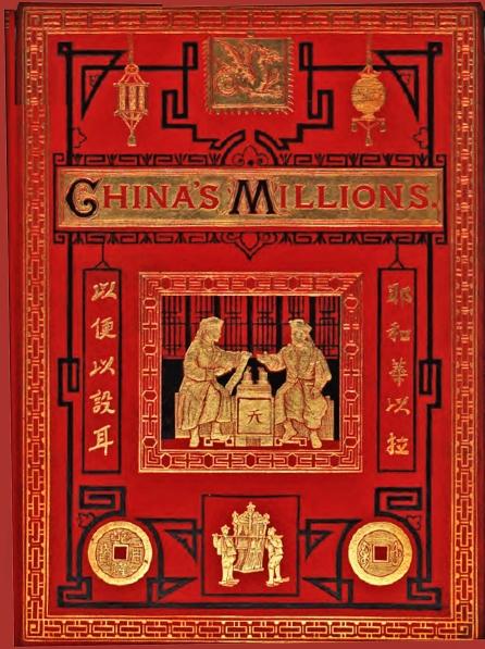 chinas_millions_1885